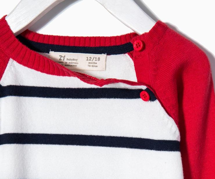 Detalle jersey punto blanco rayas azules mangas rojas antes 12.99 € ahora 9.10€