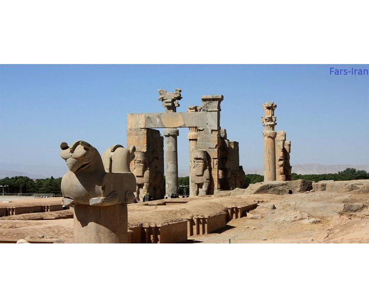 Lugares emblemáticos de la ciudad de Shiraz