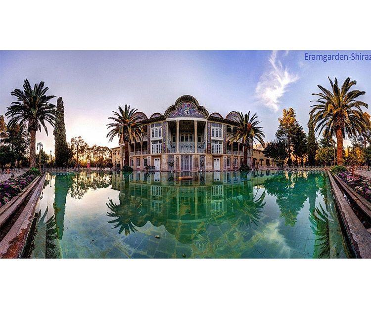 Disfruta de la ciudad de Shiraz
