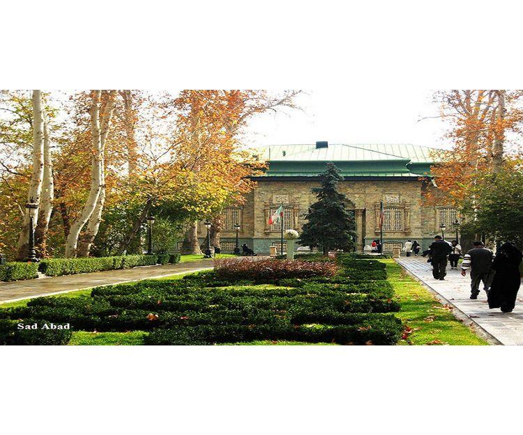 Tour a la ciudad de Teherán