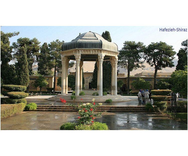 Visita con nosotros la ciudad de Shiraz