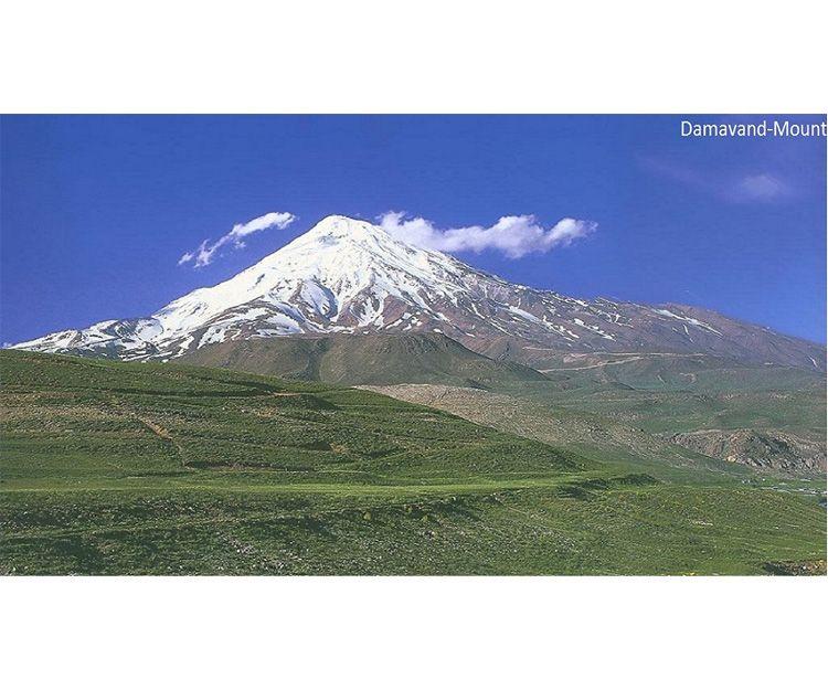 Visita la ciudad de Teherán