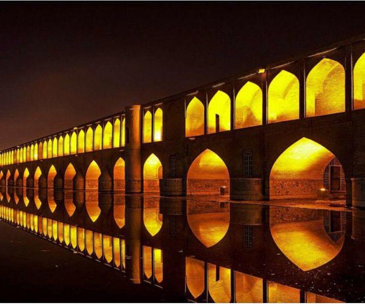 Disfruta de un país de ensueño, Irán