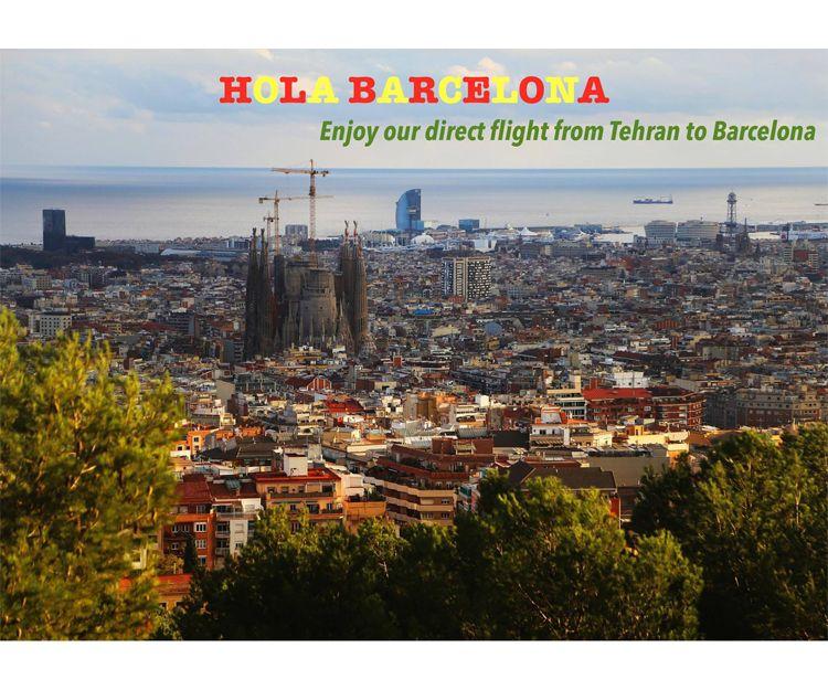 Barcelona un destino para disfrutar