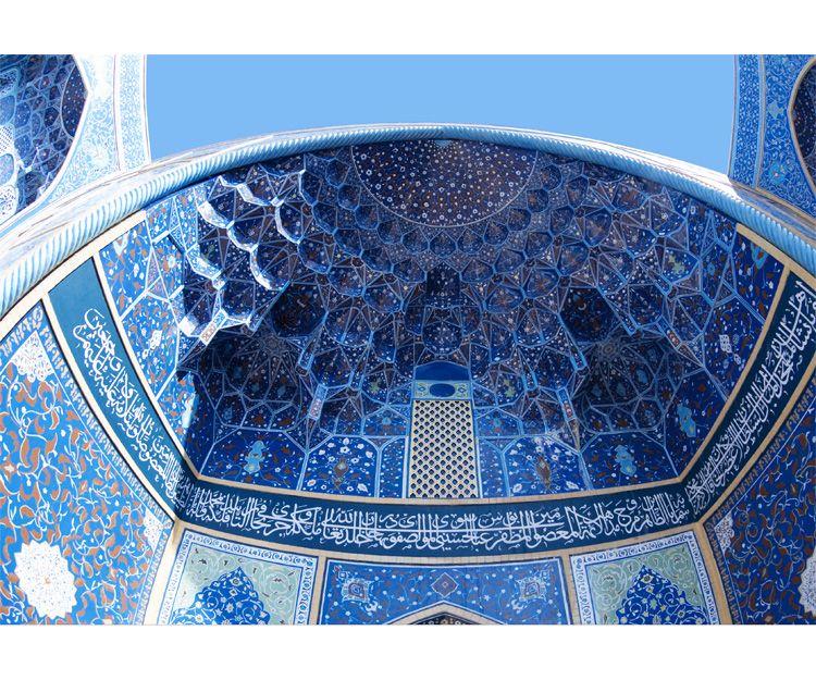 Las mejores mezquitas para visitar en Irán