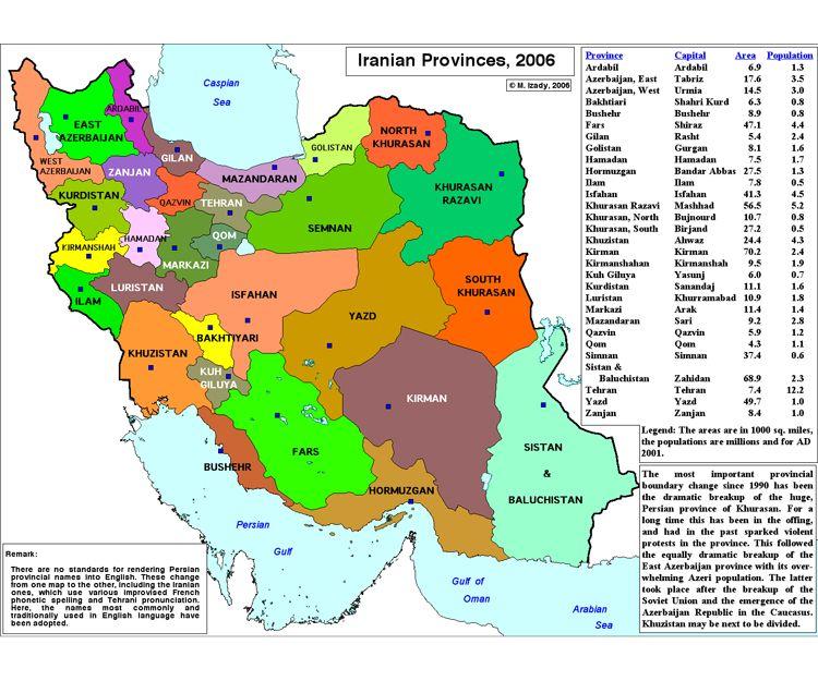 Mapa de Irán y sus ciudades