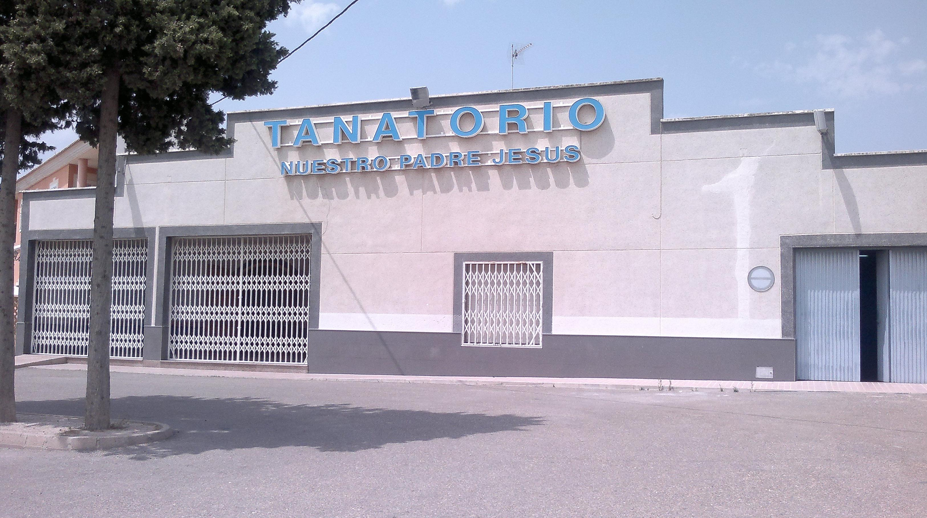 Foto 3 de Funerarias en Mula | Funeraria Tanatorio Santo Domingo, S.L.