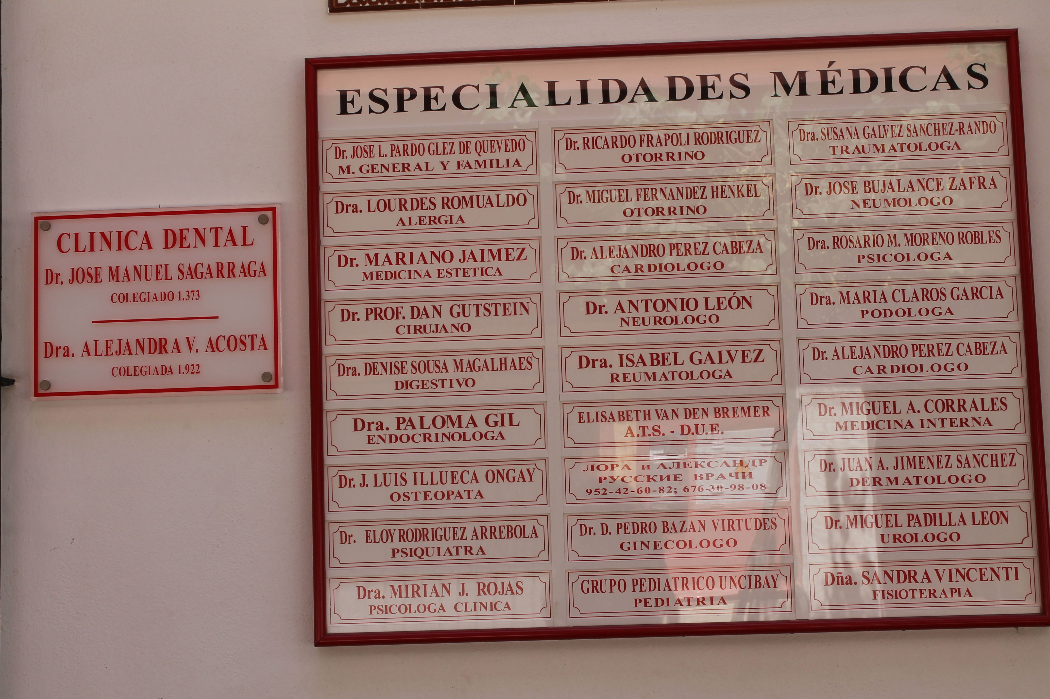 Medicina General en horario de tarde
