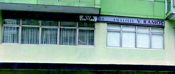 Foto 1 de Laboratorios de análisis clínicos en A Coruña | Laboratorio Vicente Ramos