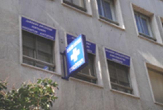 Foto 15 de Reconocimientos y certificados médicos en Madrid | Centro Psicotécnico Arenal