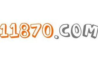 Estamos en 11870.com