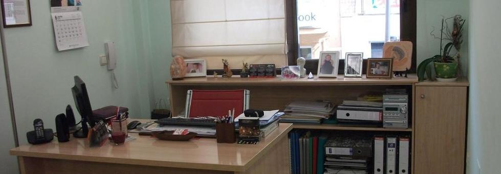Foto 187 de Psicólogos en Benidorm | Psicóloga Rosario Ortuño