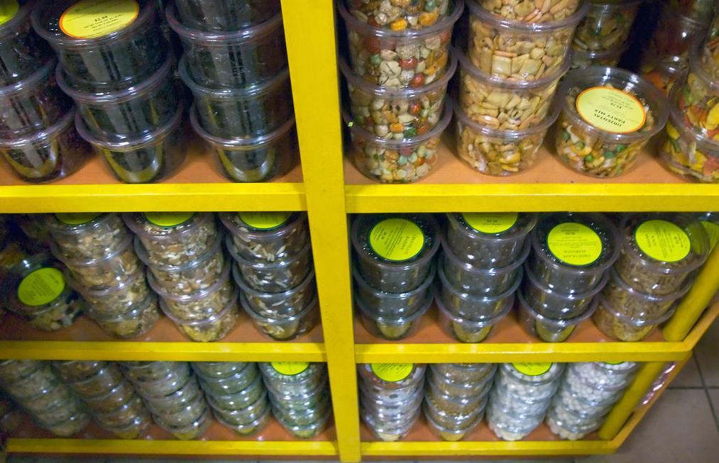 Distribuciones González Caridad - Frutos secos