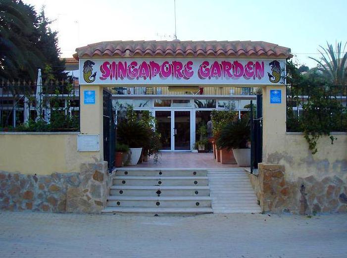 Tour Virtual de Restaurante Singapore Garden en Alicante