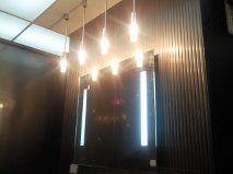 Iluminacion en baño