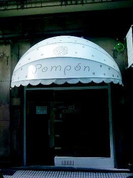 Foto 19 de Toldos y pérgolas en Gijón | Toldos Blanco