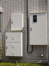 Cuadros distribucion electrica