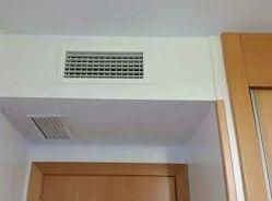 Sministro venta e instalacion de aire acondicionado