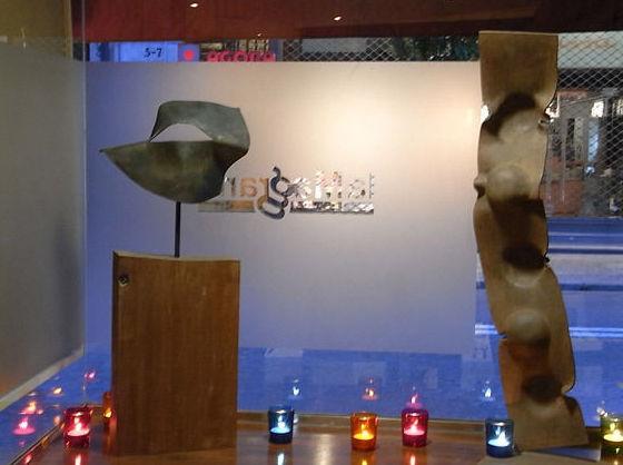 Restaurante en Granollers | La Magrana Restaurant