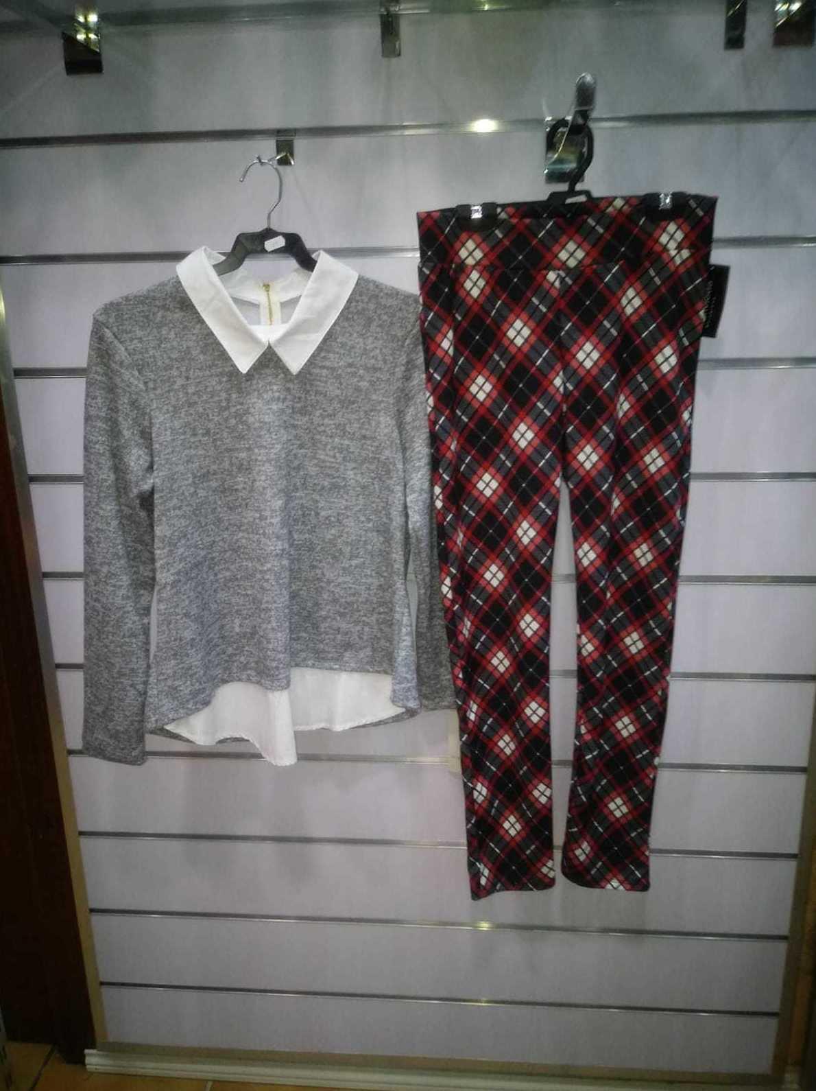 Foto 3 de Tiendas de ropa de mujer en  | Factory Shop