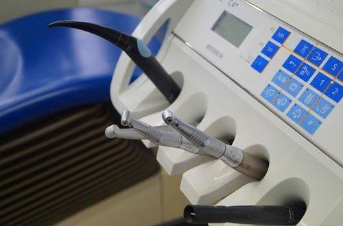 Foto 4 de Dentistas en Parla | Clínica Dental Humanes 61