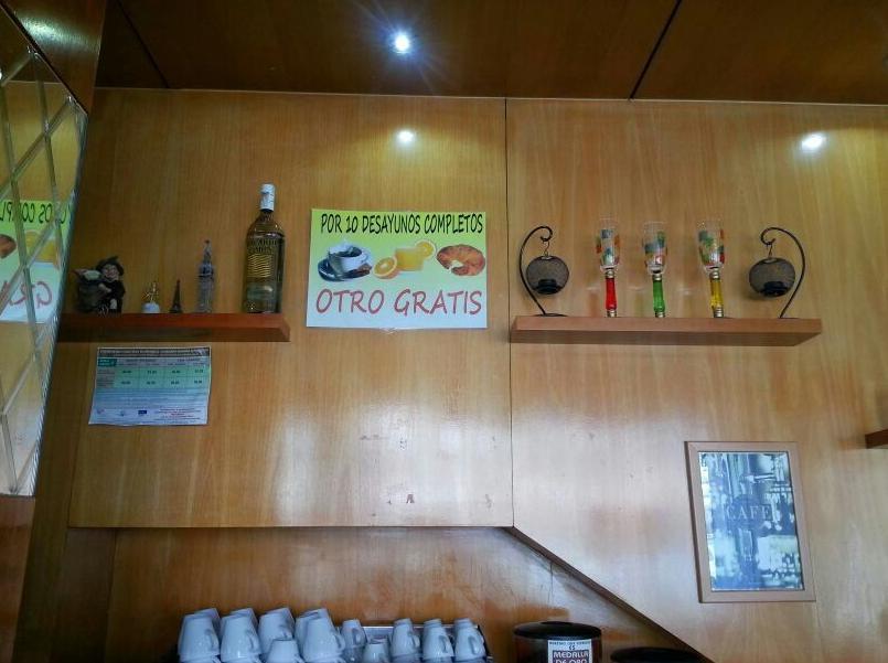 Foto 16 de Cafeterías en Vitoria-Gasteiz | Cafetería Bayona