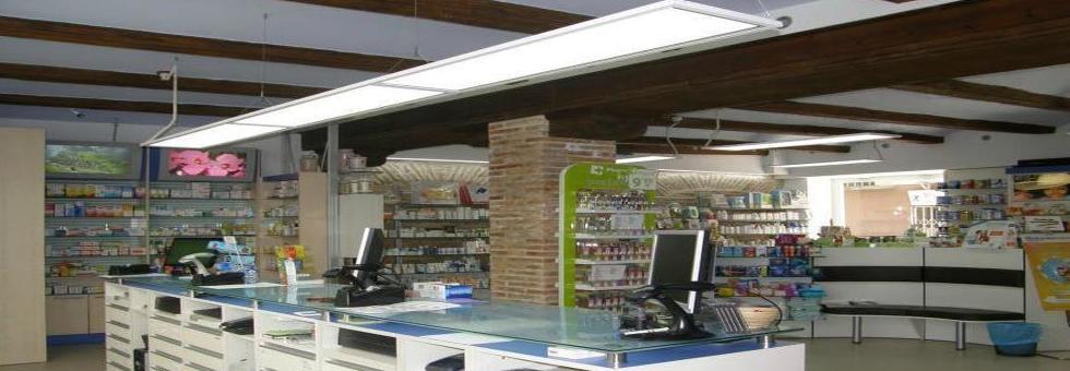 Foto 2 de Farmacias en  | Farmacia Rafael Sancho