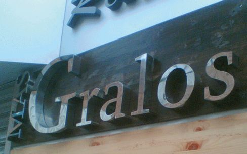Foto 15 de Rotulación y señalización en Paracuellos de Jarama | Alher