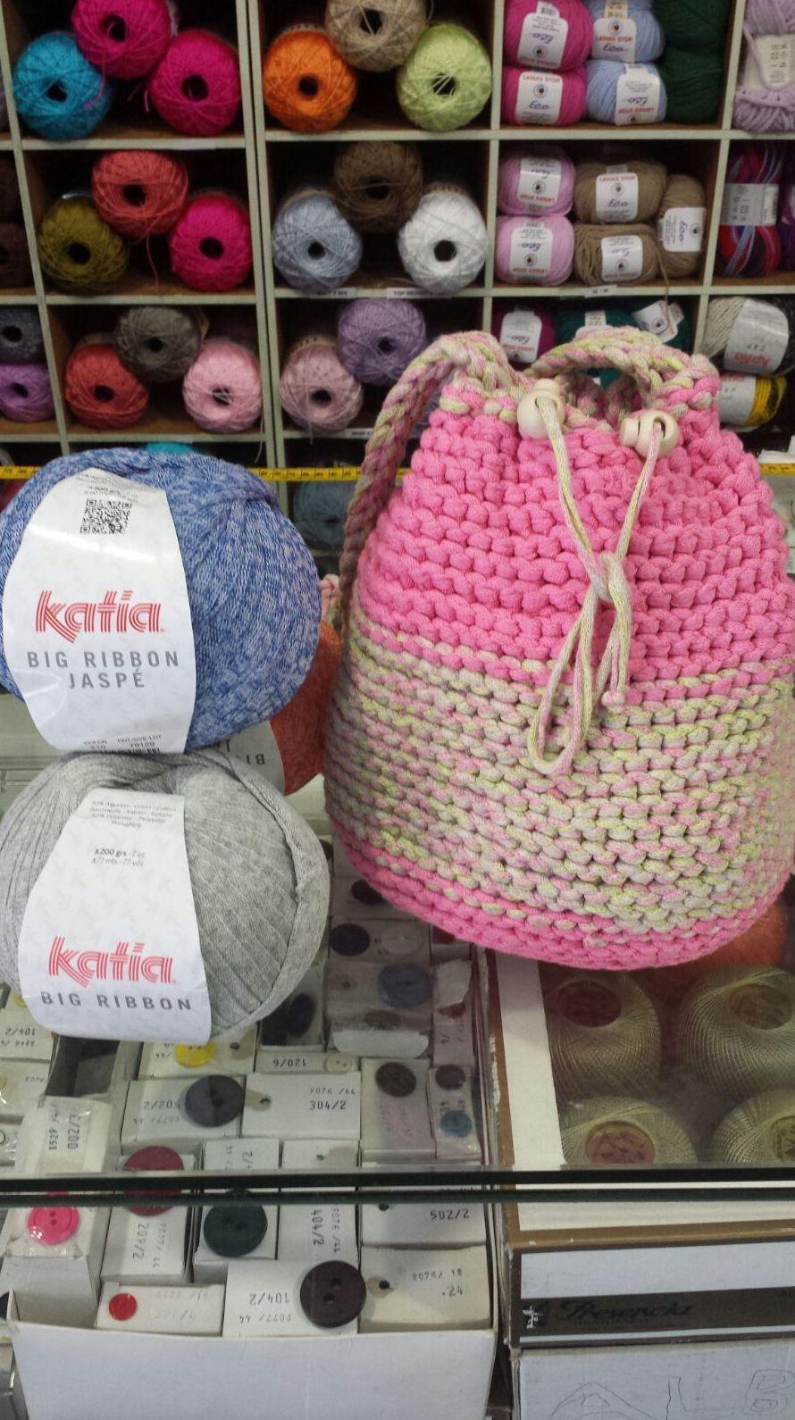 venta de lanas Madrid