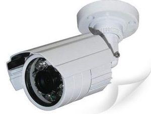 Video vigilancia en Vizcaya