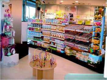 Foto 3 de Farmacias en Alcalá de Henares | Farmacia Unamuno