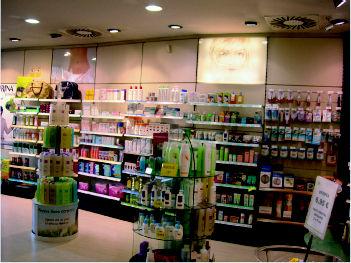 Foto 7 de Farmacias en Alcalá de Henares | Farmacia Unamuno