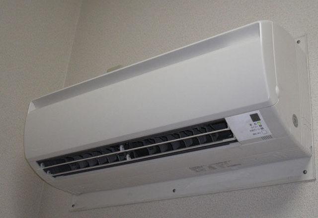 Climatización: Servicios de Reformas e Instalaciones S.M.D.