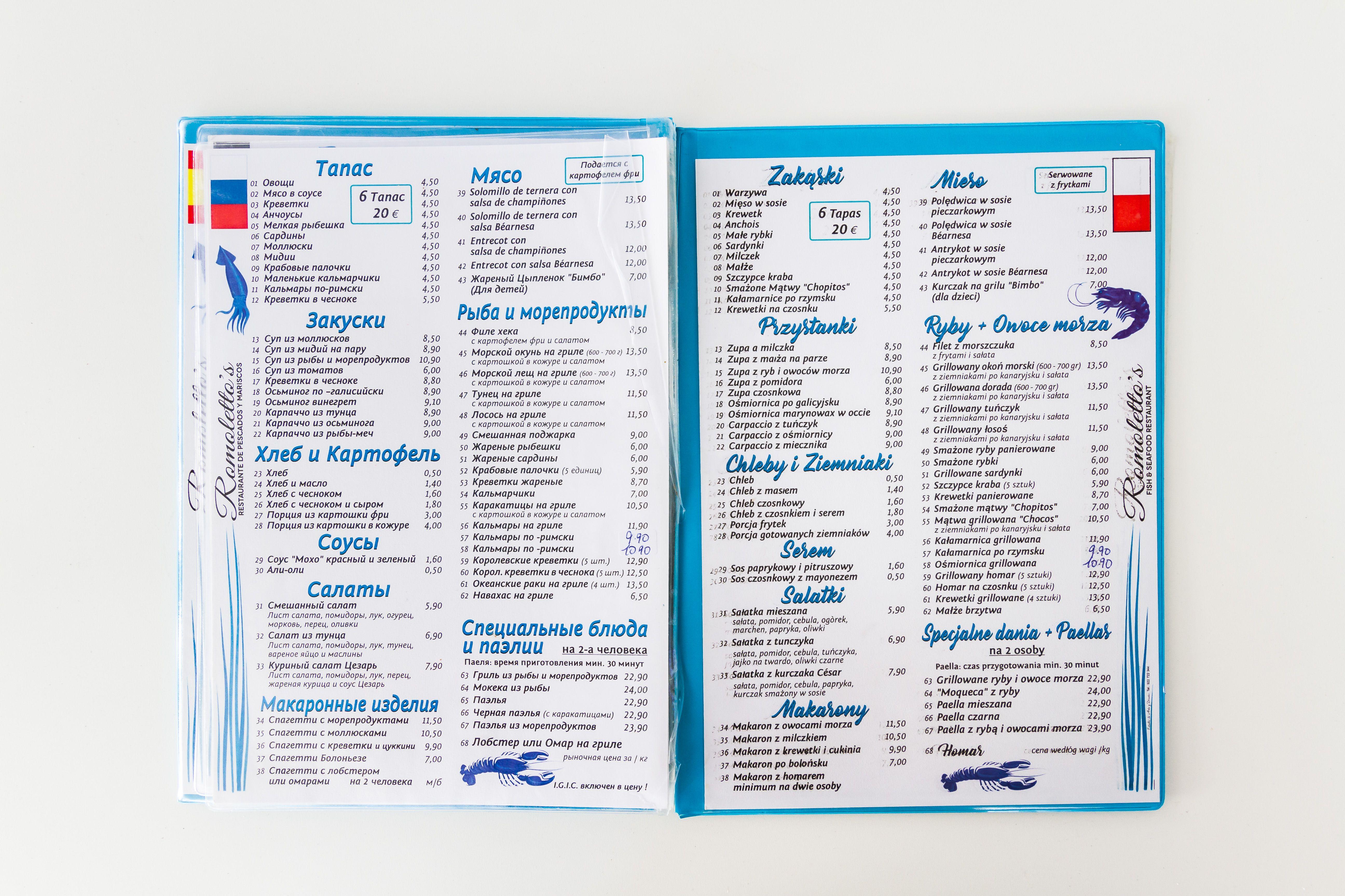 Foto 8 de Marisquerías en Arona | Restaurante Romoletto's