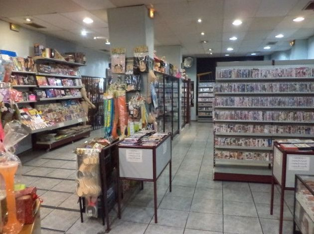 Picture 33 of Sex-shops in  | SEX MIL 1