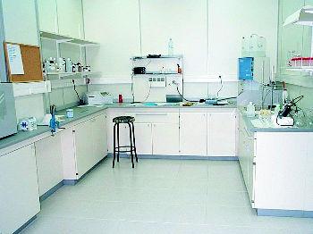 Foto 6 de Laboratorios de análisis de alimentos y aguas en Alacant / Alicante | Laboratorio Alilab