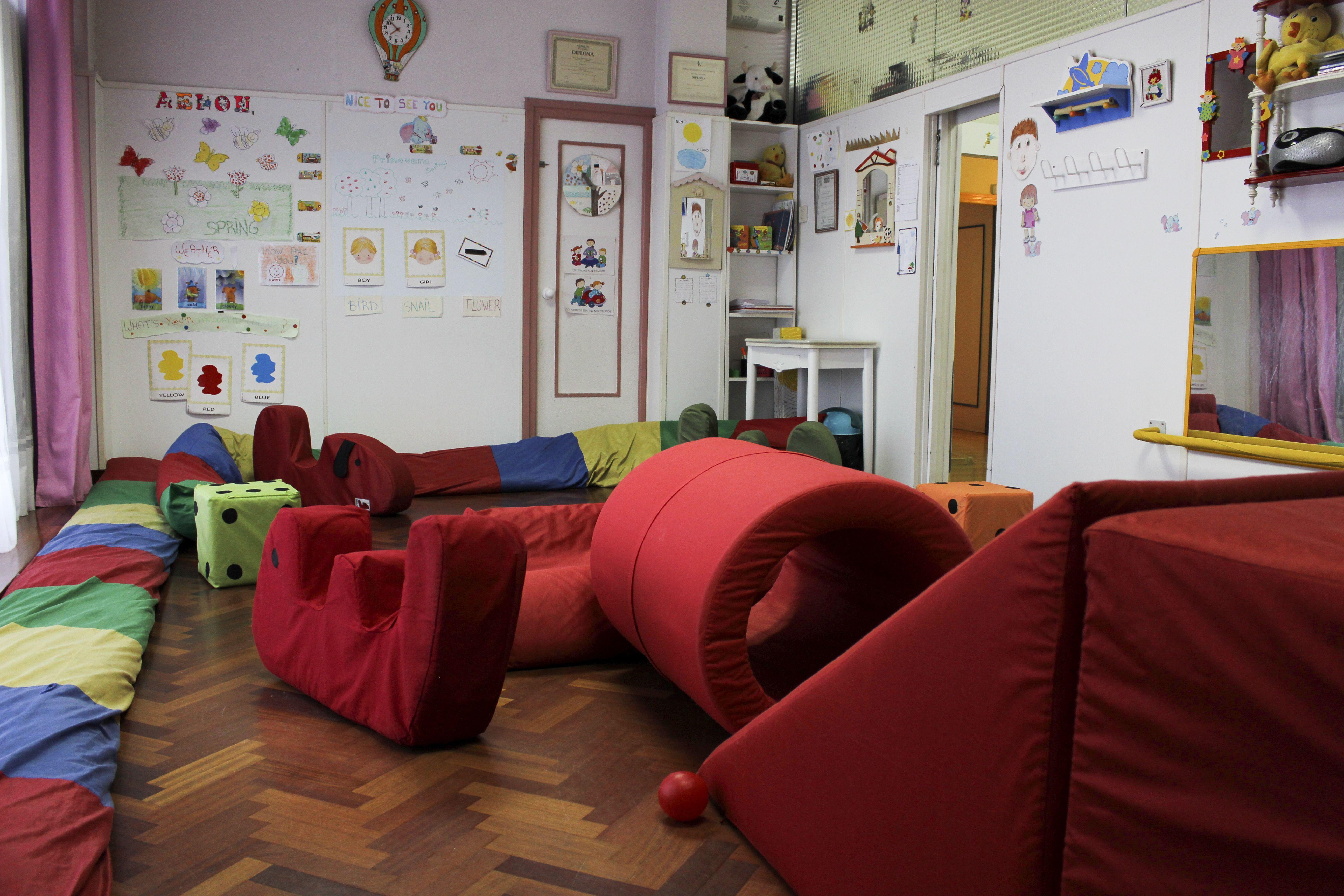 Foto 2 de Guarderías y Escuelas infantiles en Madrid | Centro Vida