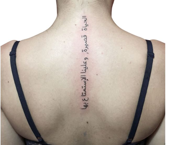 Estudio de tatuajes en Santa Coloma de Gramanet