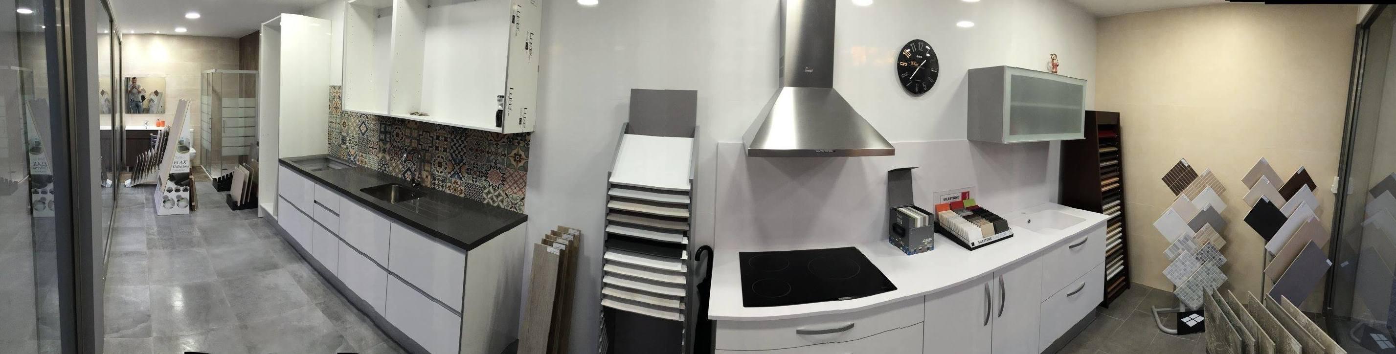 Ven a visitarnos a nuestro Showroom en Av. de la línea eléctrica 19, en Cornellá de Llobregat