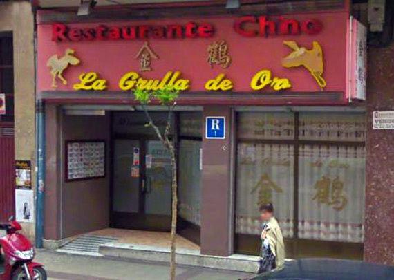 Foto 1 de Cocina china en Logroño | La Grulla de Oro