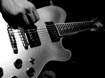 Tienda de guitarras en Barcelona