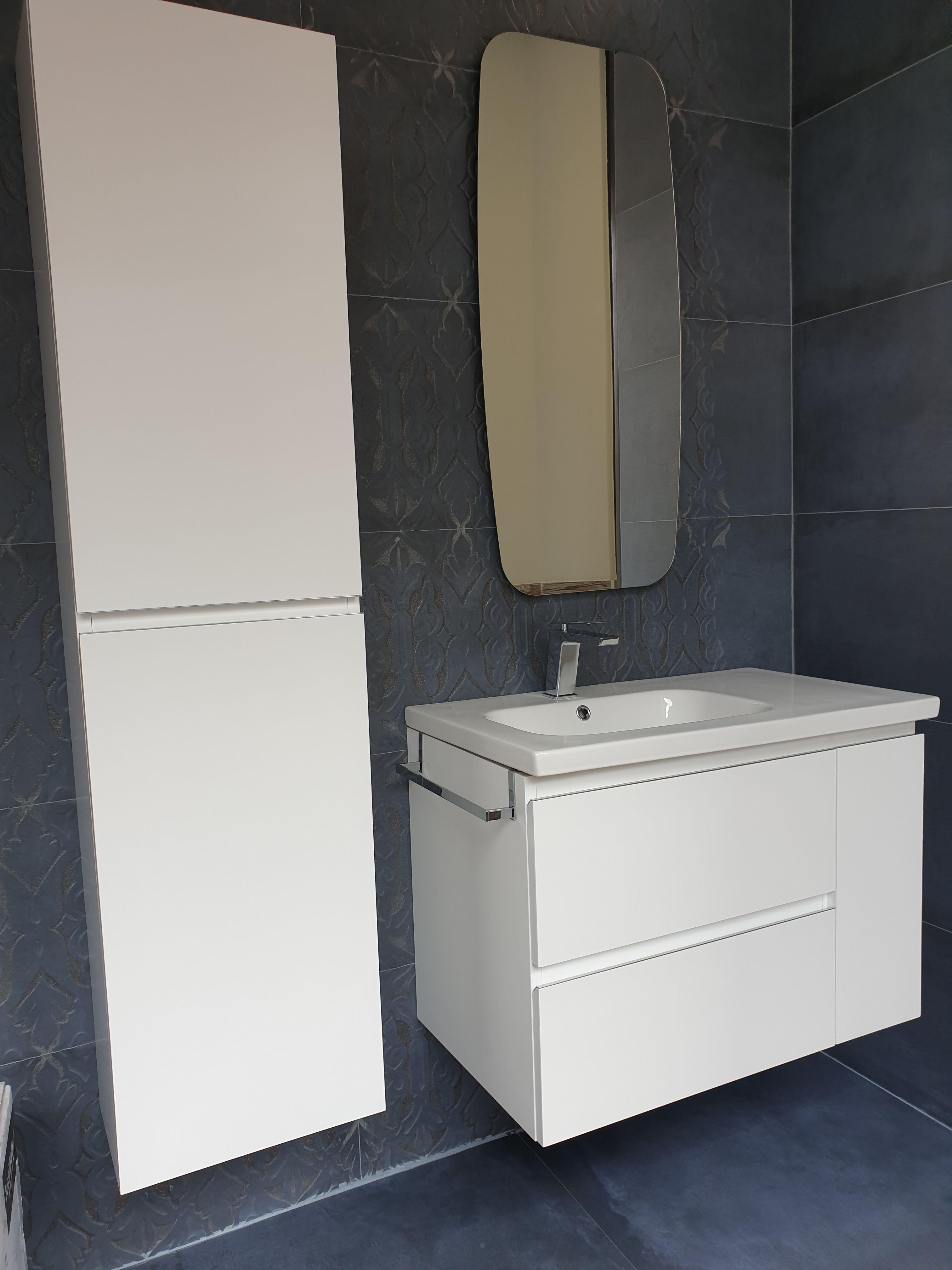 Reformar baño completo en Gijón