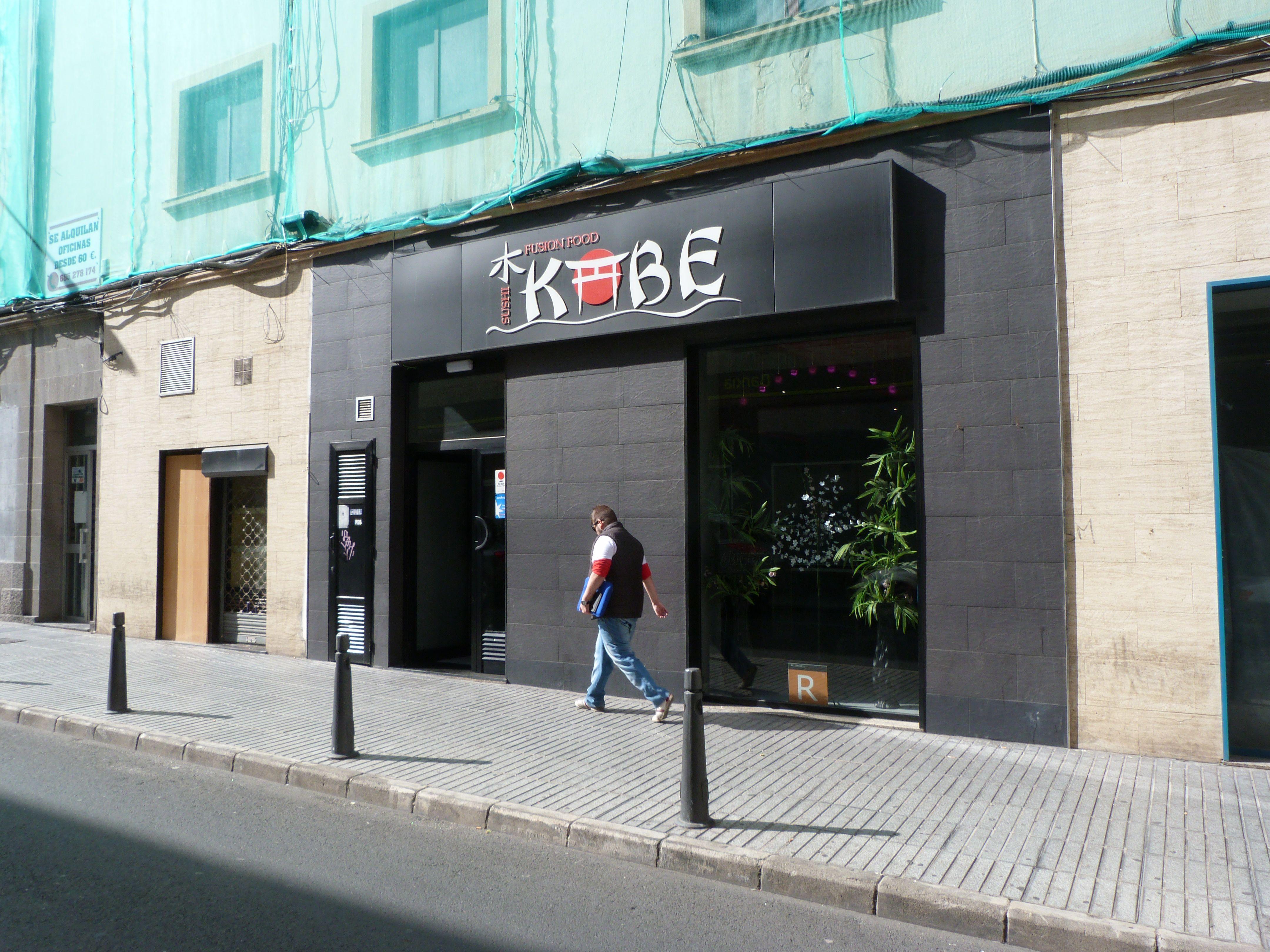 Foto 5 de Cocina japonesa en Las Palmas de Gran Canaria | Restaurante Sushi Food Kobe