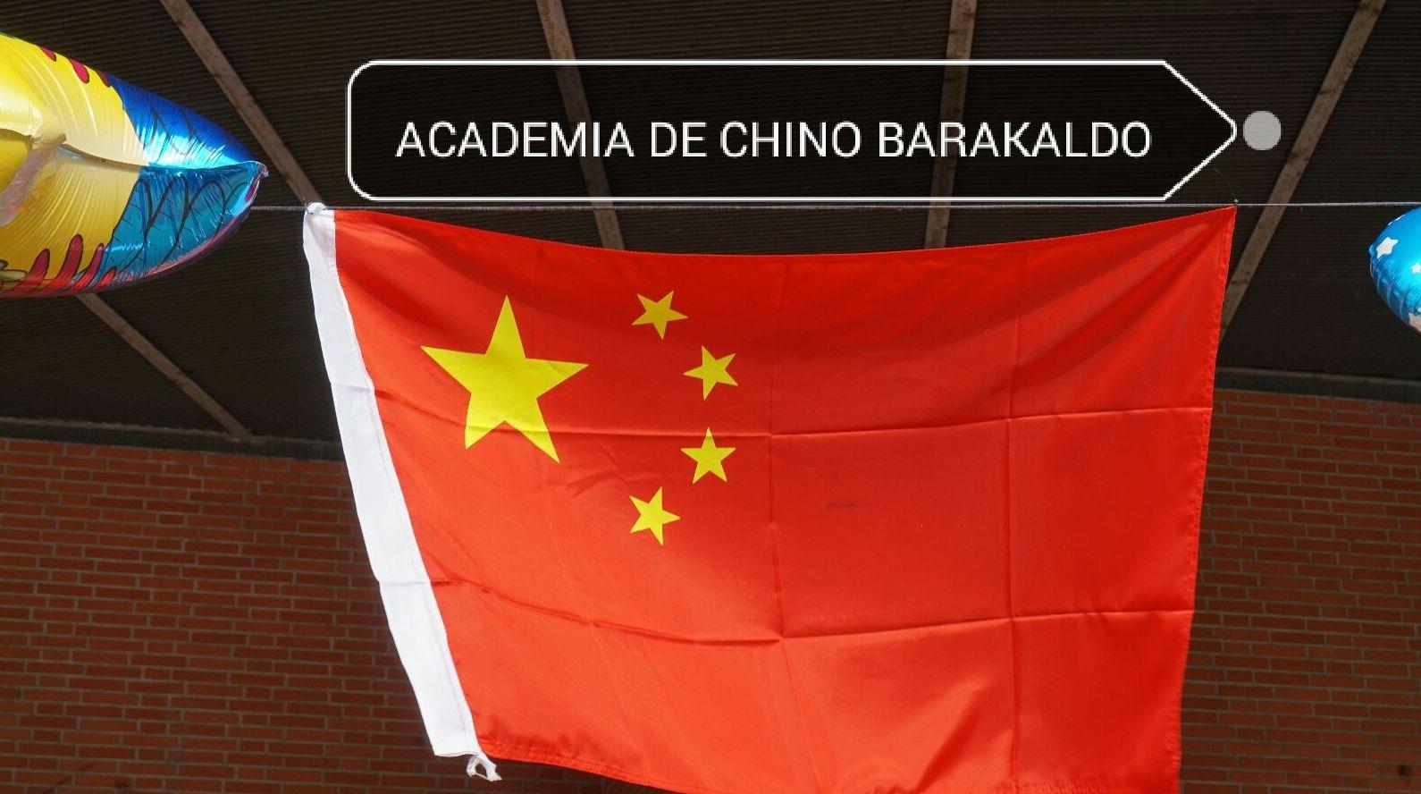 Foto 123 de Academia en Barakaldo   Academia de chino Barakaldo