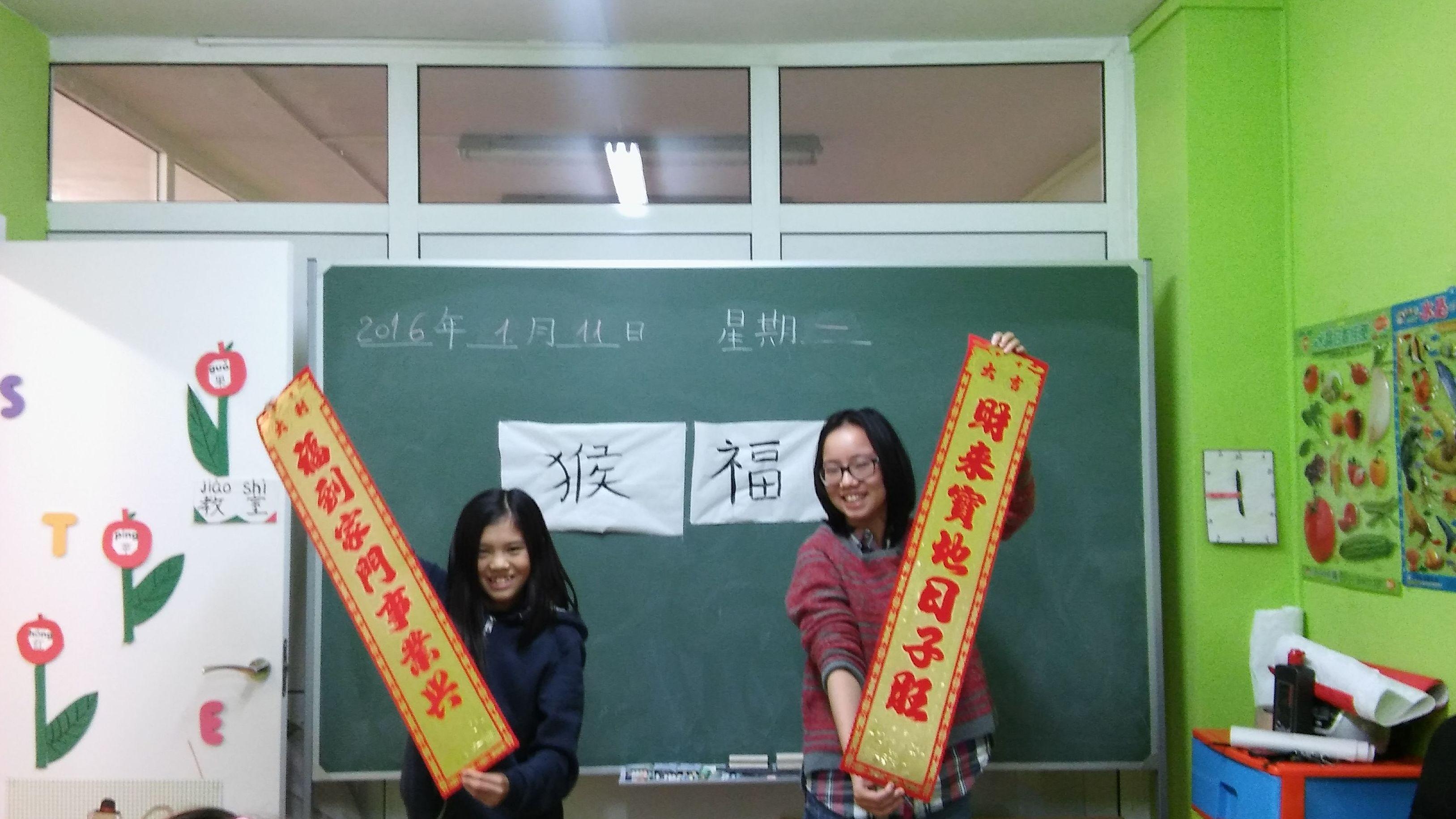 Foto 152 de Academia en Barakaldo | Academia de chino Barakaldo