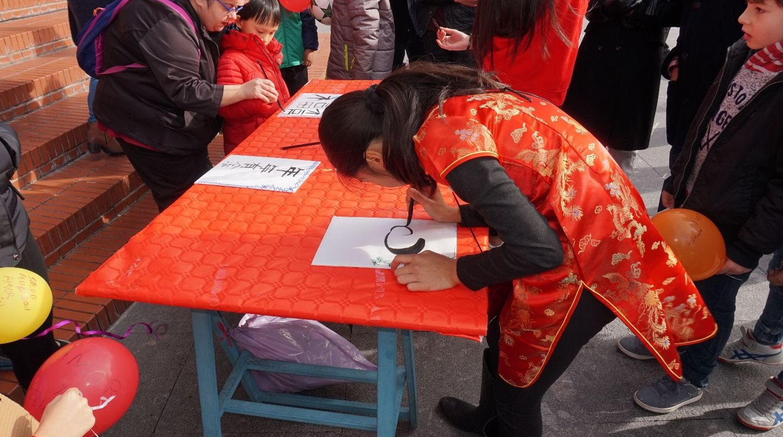 Foto 108 de Academia en Barakaldo | Academia de chino Barakaldo