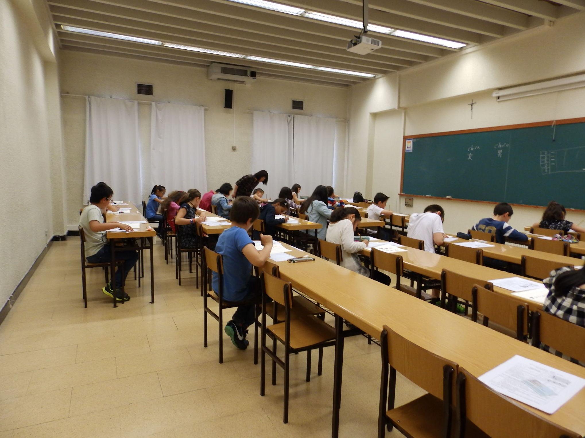 Foto 138 de Academia en Barakaldo   Academia de chino Barakaldo