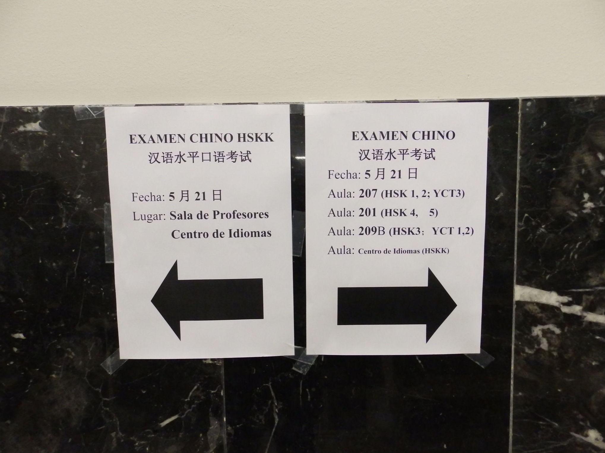 Foto 153 de Academia en Barakaldo | Academia de chino Barakaldo