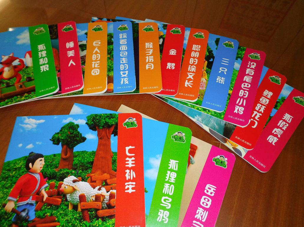 Cursos de chino para jóvenes de 7 a 11 años