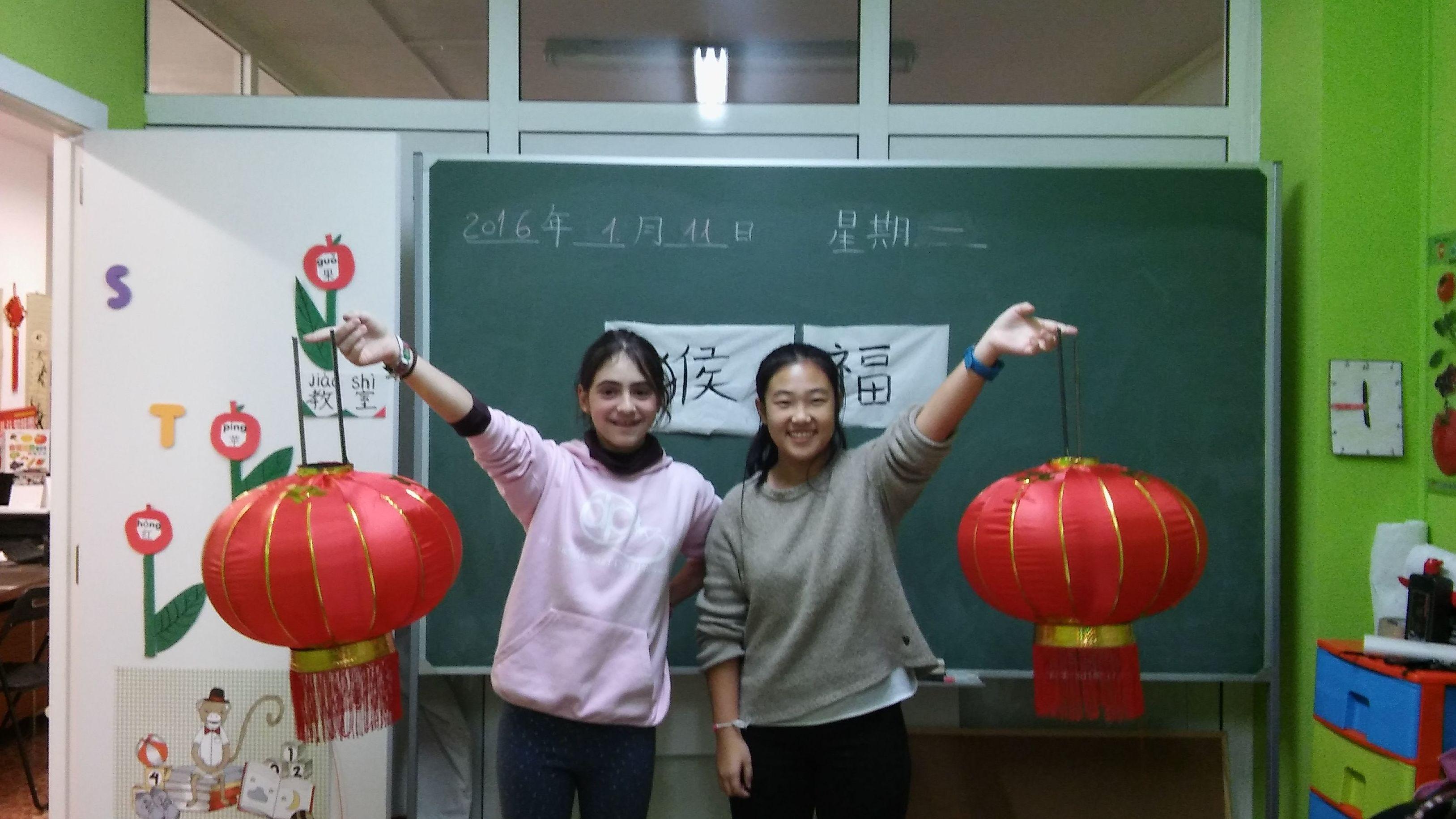 Foto 151 de Academia en Barakaldo   Academia de chino Barakaldo
